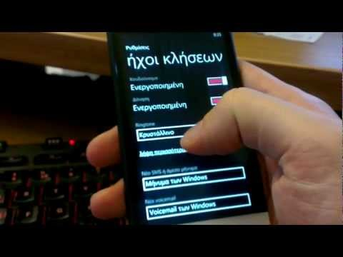 How to set your own ringtone on Windows Phone 8