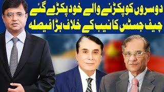 Dunya Kamran Khan Kay Sath | 9 November 2018 | Dunya News