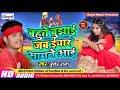 Download Superhit New Bhojpuri Song 2019 - बहुते बुझाई जब ईयार सामने आई - Bullet Raja - Ragni Music MP3,3GP,MP4