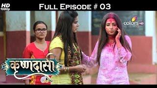 Krishnadasi - 27th January 2016 - कृष्णदासी - Full Episode(HD)