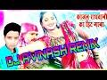Download  Khesari Lal And Kajal Ka Superhit Bhojpuri Vedio 2019 Dj Avinash Remix  MP3,3GP,MP4