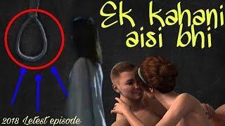 Ek Kahani Aisi Bhi Red fm   Bhoot Ki Sachi Kahani   Real