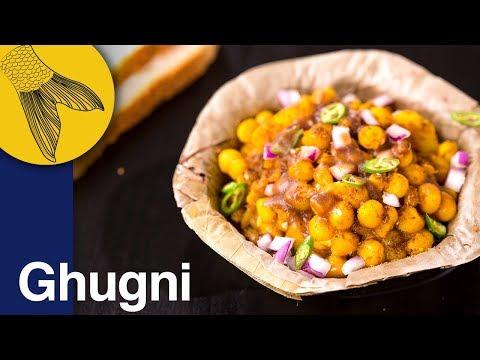 Ghugni Recipe Bengali Style   Bengali Snack of Curried Yellow Peas   Kolkata Street Food   Chotpoti