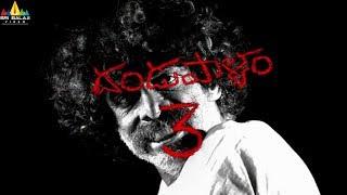 Dandupalyam 3 Motion Poster   Latest Telugu Movies   Pooja Gandhi, Ravishankar   Sri Balaji Video