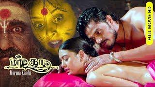 2019 New Tamil full movie    MARMA KAADU  Horror   BLOCKBUSTER HIT   : Uday  Shipra Kvya others