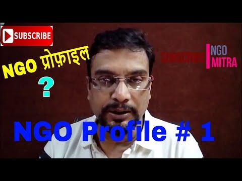 How to prepare NGO Profile # 1.....IIIIII  NGO Profile