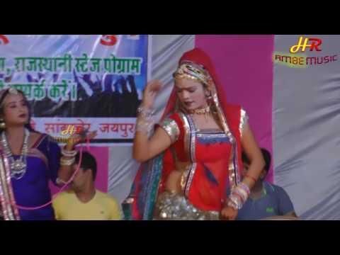 Xxx Mp4 Sapna Choudhary Dance Pooja Jaipur Kanchan Sapera Folk Song Rajasthani DJ Video 3gp Sex