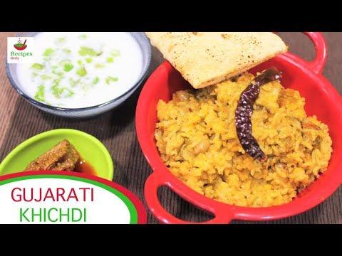 Gujarati Khichdi | Vaghareli Khichdi Recipe | Khichdi Recipe Indian