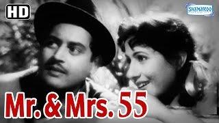 Mr & Mrs 55 {HD} - Guru Dutt - Madhubala - Lalita Pawar - Johnny Walker - Old Hindi Movies