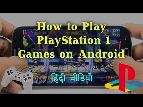 #DA37 How To Play PlayStation 1 Games On Android Mobile Hindi