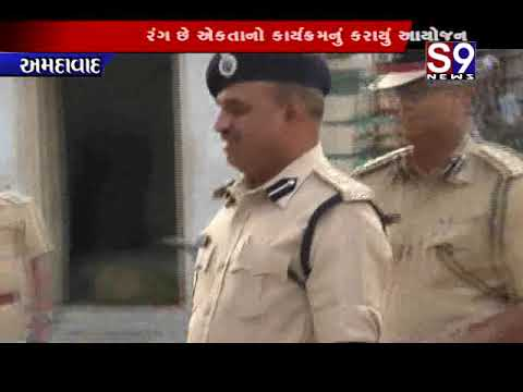 Xxx Mp4 Amdavad શહેર પોલીસનું ઐતિહાસિક ગૌરવવંતુ કાર્ય 3gp Sex
