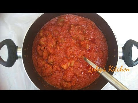 How To  Cook Nigerian Tomato Stew (Fried Tomato Stew)
