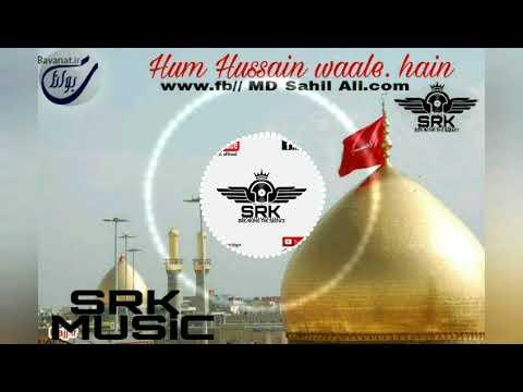 Xxx Mp4 New Hum Hussain Waale Hai Bass Adictss 3gp Sex