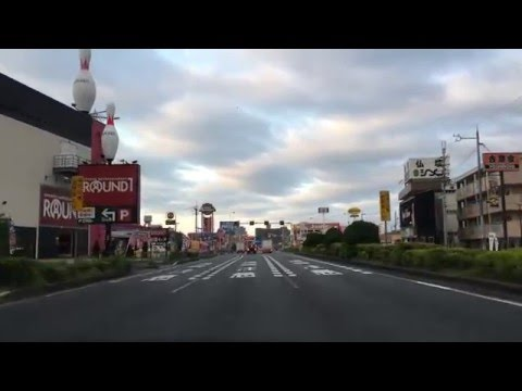 Kyoto to Kansai International Airport
