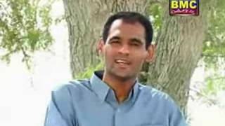 Man Dile Wahish,,, Salim Ameen .Balochi Song