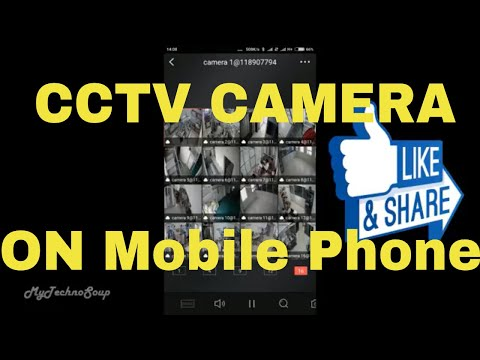 How to connect cctv camera to mobile | ANDROID OR iPhone | Watch Live CCTV Camera Footage on Mobile
