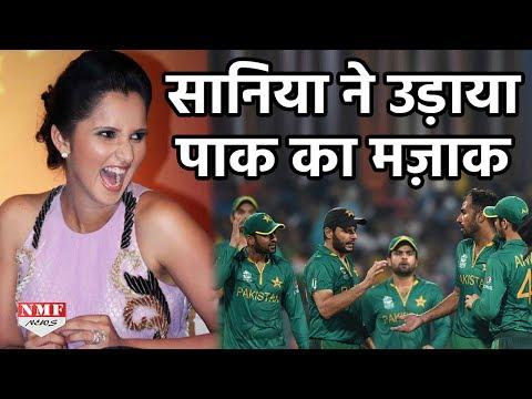 Xxx Mp4 देखिए कैसे Sania Mirza ने उड़ाया Pakistan का मज़ाक 3gp Sex