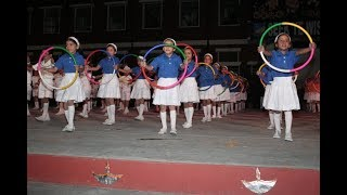 Sophian Rainbow Physical Dance Performance by Kids Annual function  2006