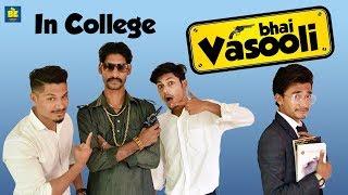 VASOOLI BHAI VS PRINCIPAL || TEAM STRAGGLER || वसूली भाई कॉलेज में | MALEGAON COMEDY