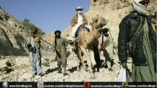 Nawab Akbar Bugti Battle Story - Balochi Song