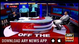 Off The Record - Topic:Memogate scandal: what Nawaz used to state