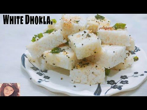 White Dhokla Recipe | Gujarati Idra Recipe | How to make Idra | Idada recipe.