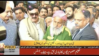 Federal Railway Minister Sheikh Rasheed inaugurates new train | Public News