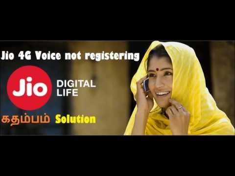 Jio sim resgistration problem solved/ஜியோ சிம் ரிஜிஸ்ட்ரேஷன் பிரச்சனையை சரிசெய்வது எப்படி?