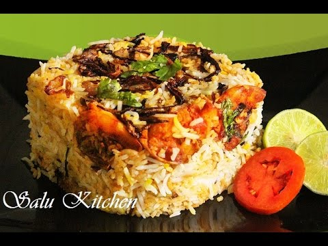 How To Make Quick & Easy  Prawns Dum Biriyani