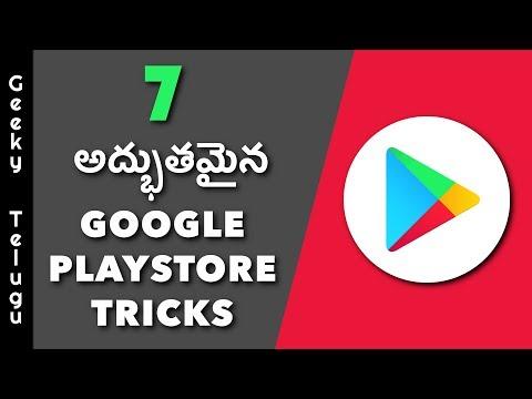 7 Google PlayStore Tricks That You Must Know | Telugu | Geeky Telugu