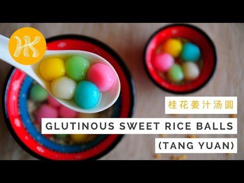Glutinous Sweet Rice Balls Recipe (Tang Yuan) 桂花姜汁汤圆 | Huang Kitchen
