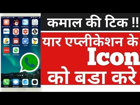 How To Make Bigger Android App Icons Online