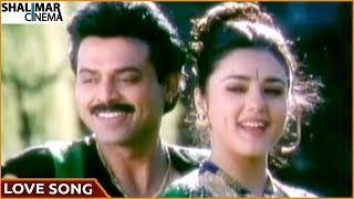 Love Song Of The Day 251 || Telugu Movies Love Video Songs || Shalimarcinema