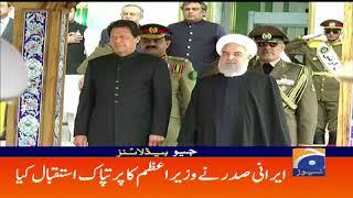 Geo Headlines - 01 PM - 22 April 2019