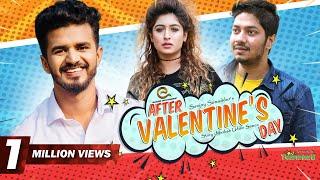 After Valentine's Day | Fahim Islam | Farhan | Rocky | Sini Snigdha | Bangla New Natok 2019
