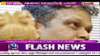 News Today @ 7 PM: Nisham Did Not Use Phone Inside Kannur Jail, Says Jail DIG| 22nd October 2016