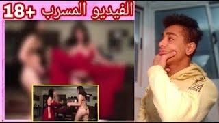 فيديو مني فاروق و شيماء الحاج شاهد قبل الحذف +18 | الفيديو المسرب !!