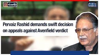 Pervaiz Rashid demands swift decision on appeals against Avenfield verdict  SAMAA TV |