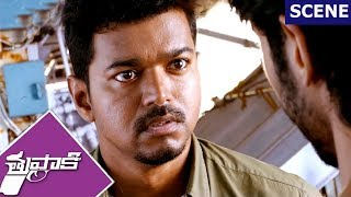 Vijay and Vidyut Jamwal Climax Action Scene - Thuppakki Movie Scenes