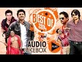 Best Of 2014 Juke Box Super Hit Love Songs New Kannada