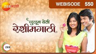 Julun Yeti Reshimgaathi | Marathi Serial | Episode 550 | Zee Marathi Tv Show | Webisode