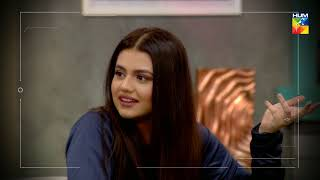 The After Moon Show Episode #14 HUM TV 12 May 2018