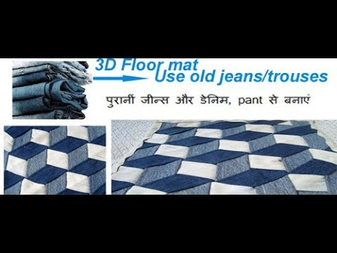 Old Jeans Recycle| 3D Floor mat,Door Mat,Rugs,Table Mat,Carpet from old waste Clothes
