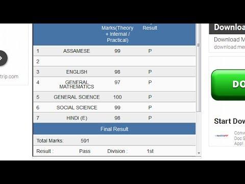 Hack online exam results | easy methord