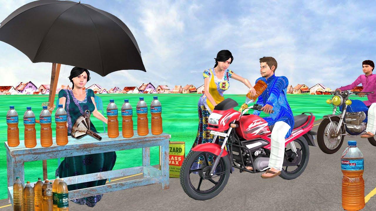 Download पेट्रोल वाली की सफलता Petrol Wali Successful Story Comedy Video Hindi Kahaniya हिंदी कहानियां Comedy MP3 Gratis