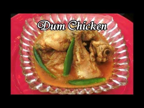 Dum Chicken