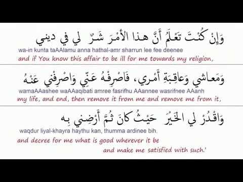 Dua Istikhara - Sheikh Mishary Al Afasy