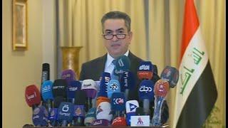تغطية خاصة لمؤتمر رئيس الوزراء المكلف عدنان الزرفي   2020-4-9