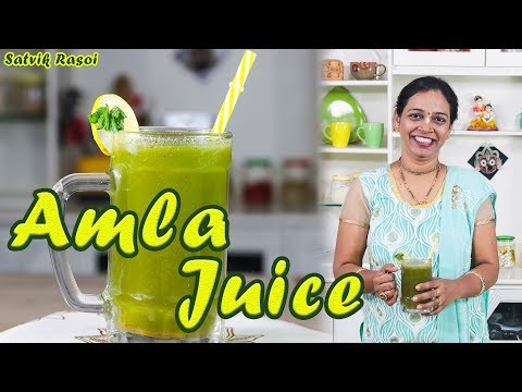 Amla Juice Recipe | आंवला जूस | How To Make Amla Juice