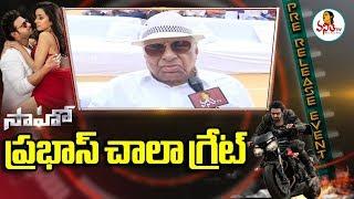 Hero Ravi Teja Father Bhupatiraju Rajgopal Raju About Saaho Movie | Prabhas, Shraddha Kapoor